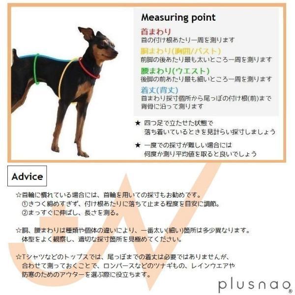 犬服 ドッグウェア パーカー フード付きパーカー 飼い主とお揃い ボーダー柄 フード 犬用品 ペット用品 犬 いぬ ドッグ 小型犬 中型犬 大型犬 フ|mignonlindo|20