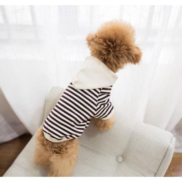 犬服 ドッグウェア パーカー フード付きパーカー 飼い主とお揃い ボーダー柄 フード 犬用品 ペット用品 犬 いぬ ドッグ 小型犬 中型犬 大型犬 フ|mignonlindo|10