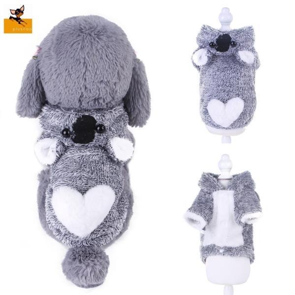 ペットウェア コスチューム ドッグウェア ボア パーカー あたたかい 防寒 コスプレ コアラ スナップボタン かわいい 犬用 猫用 ハート 冬 仮装