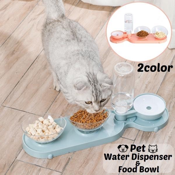 自動給水器 給餌器 フードボウル ペット用 犬 イヌ 猫 ネコ 水入れ ボトル 餌入れ エサ えさ 食器 食事 シンプル 留守番 外出 便利 電源不要