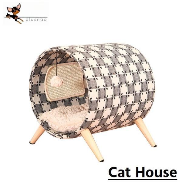猫用ベッド キャットハウス 猫 キャット ペット用品 筒型 トンネル型 ひっかき クッション 格子柄 市松模様 和風 足付き リラックス