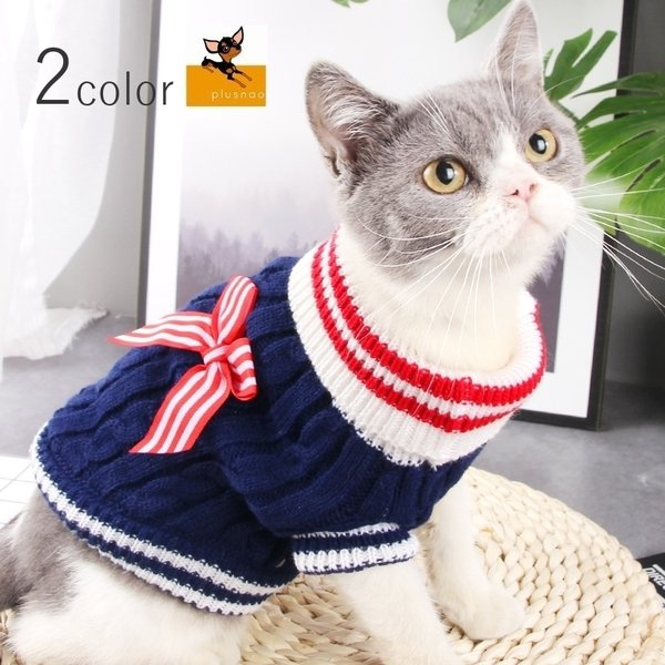 ペットウエア セーター ニット キャットウェア ドッグウエア 猫の服 犬の服 小型犬 ペット用品 リボン付き かわいい 防寒対策