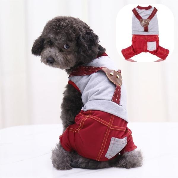ペットウェア つなぎ 犬用 洋服 ドッグウェア カバーオール 袖なし セットアップ風 サスペンダー風 くま 熊 シンプル おしゃれ かわいい お散歩