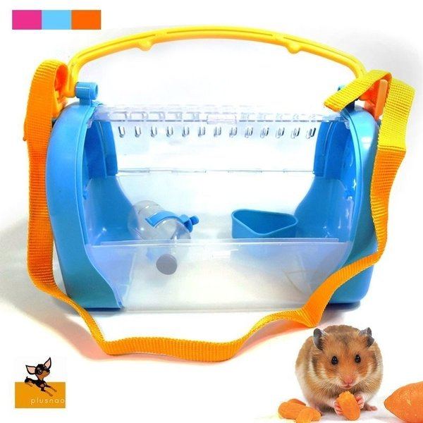 小動物用 キャリーバッグ キャリーケース 2WAY 手提げ ショルダー 肩掛け 持ち手付き 給水器 餌入れ 移動 持ち運び お出かけ ペット用品 ペッ