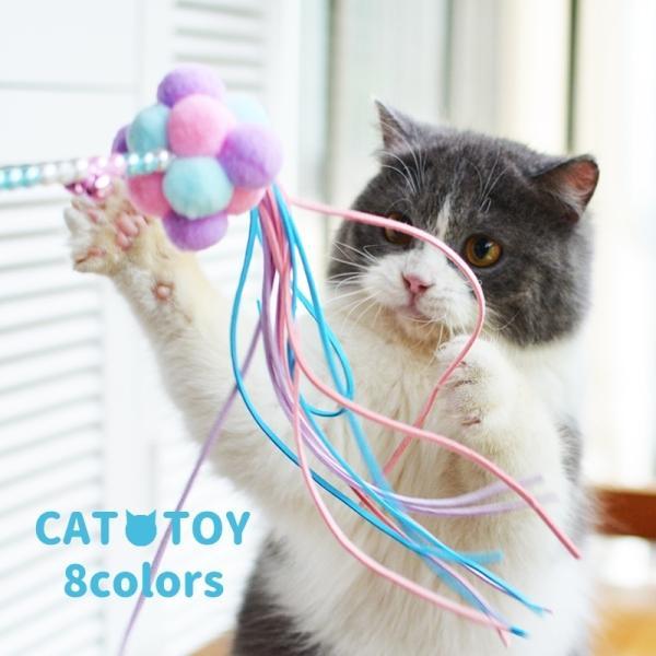 猫用おもちゃ 猫じゃらし ペット用品 猫用品 ネコ キャット 玩具 トイ トーイ ネコじゃらし 紐 ポンポン ストレス解消 運動不足解消 かわいい