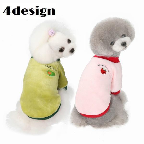 ドッグウェア ペットウェア トレーナー ボア フリース 犬の服 犬服 猫の服 キャットウェア 洋服 ペット用品 小型犬 プルオーバー 長袖 刺繍 フル