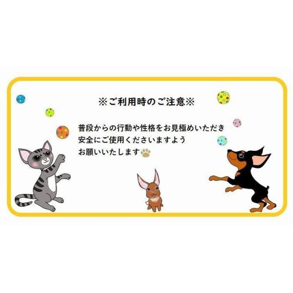 猫用お風呂バッグ シャワーバッグ 猫用みのむし袋 猫用ネット袋 グルーミングバッグ シャンプー 爪切り 耳掃除 ペット用品 猫用品 ネコ 多機能 おち|mignonlindo|17