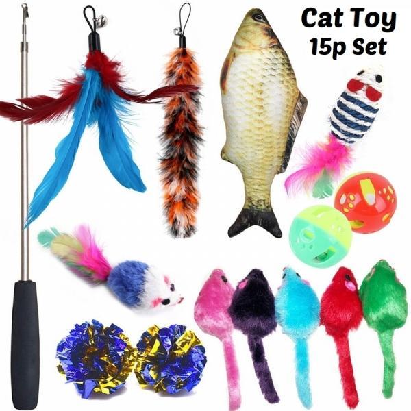 猫用おもちゃ 15点セット ネコ キャット 玩具 オモチャ ペットトイ 猫じゃらし 羽根 ぬいぐるみ ネズミ ボール 鈴 ストレス発散 運動不足解消