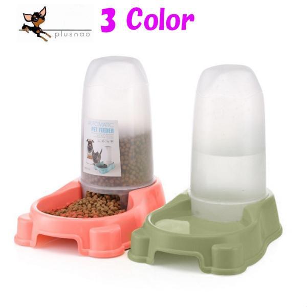 自動給餌器 自動給水器 給餌器 猫 犬用 水飲み ペット用品 フードキーパー ペットボトル 自動補給 旅行 外出 給水タンク ペットフード