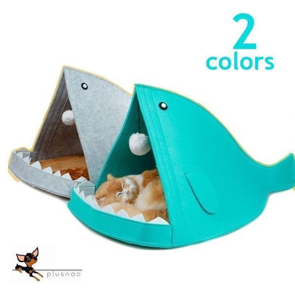 ペットハウス 猫 犬 サメモチーフ ドーム型 ベッド シャーク 魚 ペット用品 室内用 寝床 ボンボン 折りたたみ可 ブルー グレー ユニーク 個性的