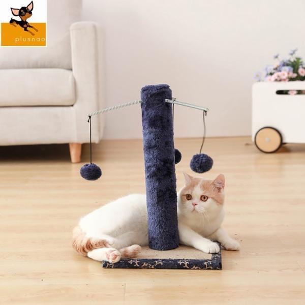 ペット用品 猫用品 マジックタワー 猫の木 おもちゃ 猫じゃらし ボール3つ 遊ぶ ストレス解消 じゃれる 28cm 28cm 42cm