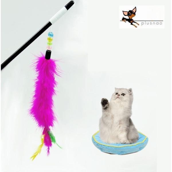猫じゃらし 猫用 おもちゃ ペットグッズ ペット用品 ネコ 猫のおもちゃ 運動不足 ストレス解消 フェザー 羽根 フェイクファー ふわふわ かわいい