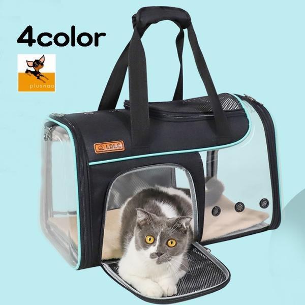 折りたたみペットキャリー ペットバッグ 猫 犬 ネコ イヌ キャリーバッグ キャリーケース ペット 小型犬 超小型犬 ペットキャリー ペットバッグ 鞄