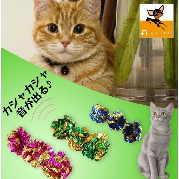 ペット用 猫用 ボール ペーパーボール おもちゃ オモチャ 玩具 カシャカシャ音が出る カサカサ シャカシャカ キラキラ 運動不足解消 ストレス発散|mignonlindo