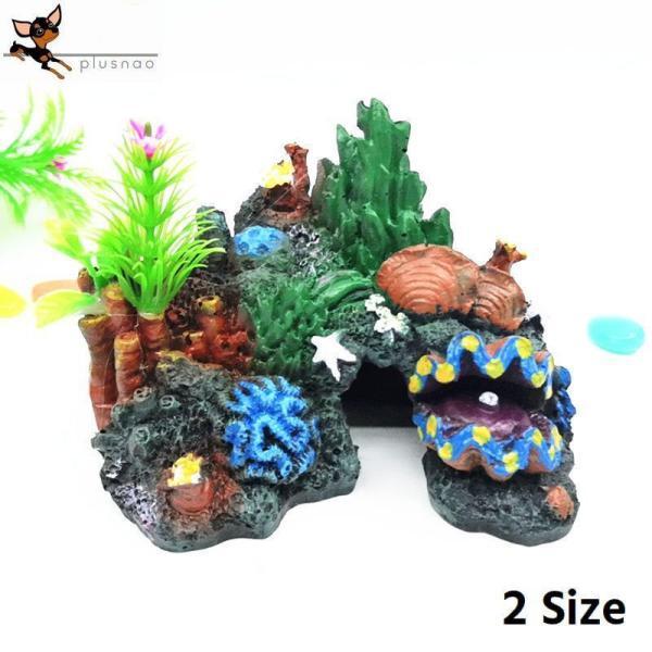 水槽用模型 水槽用オーナメント 水槽用オブジェ 隠れ家 魚 亀 エビ ペット用品 水槽用品 アクアリウム 珊瑚 洞窟 岩山 家 ハウス 貝 水草