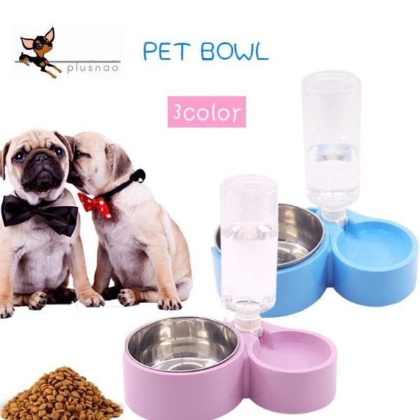 ペット用食器 フードボウル 給水器 給餌 猫用 犬用 ウォーターディッシュ ペットボトル 取り付け ペット用品 ペット雑貨 ペールカラー 無地 シンプ