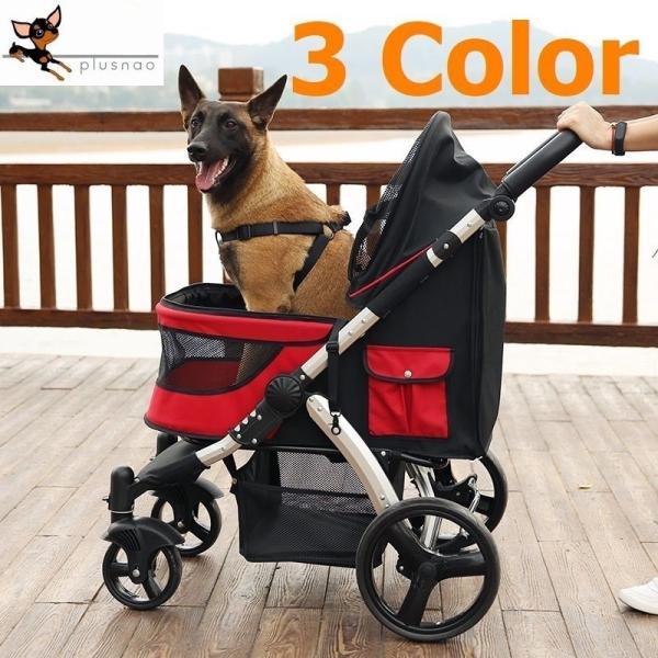ペット用カート 折り畳み ベビーカー 乳母車 キャリーバッグ 小型犬 中型犬 大型犬 猫 大型商品 35kgまで レッド グレー ブラック