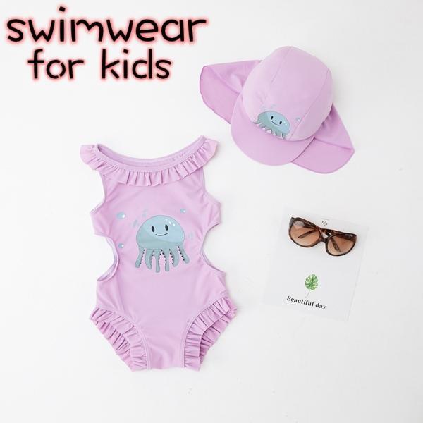 水着 ワンピースタイプ 2点セット 子供用 キッズ 女の子 帽子 スイムウェア 袖なし ノースリーブ フリル クラゲ イラスト ぼうし 日除け 夏 プ