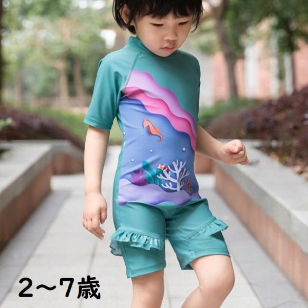 水着 キッズ ベビー 子供用 オールインワン つなぎ 帽子付き 2点セット ラッシュガード 半袖 パンツ かわいい おしゃれ フリル スイムウェア 紫
