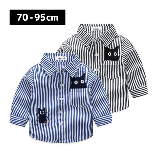 シャツ トップス 長袖 ベビー 赤ちゃん 男の子 丸襟 ポケット付き コーデュロイ調 ストライプ柄 縞 ワッペン 動物 アニマル ネコ 猫 キャット