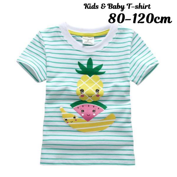 Tシャツ 半袖カットソー 子供服 キッズ ベビー 男の子 女の子 男女兼用 ラウンドネック フルーツ パイナップル スイカ バナナ イラスト プリント