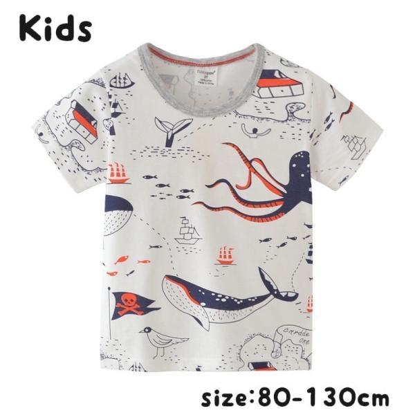 Tシャツ カットソー 子供服 半袖 プルオーバー 丸首 丸襟 トップス 魚 タコ 海 プリント キッズ 男の子 女の子 女児 こども服 ラウンドネック
