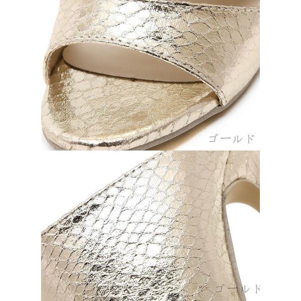 サンダル ミュール 太ベルト ピンヒール ハイヒール パイソン調 レディース 靴 歩きやすい フェイクレザー パーティ 結婚式 二次会