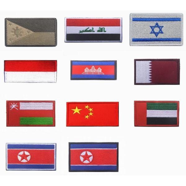 国旗ワッペン マジックテープ ベルクロ ワッペン サバゲー 装備 おしゃれ 面ファスナー 海外 かっこいい カッコイ 国旗 腕章 チーム分け サバイバ