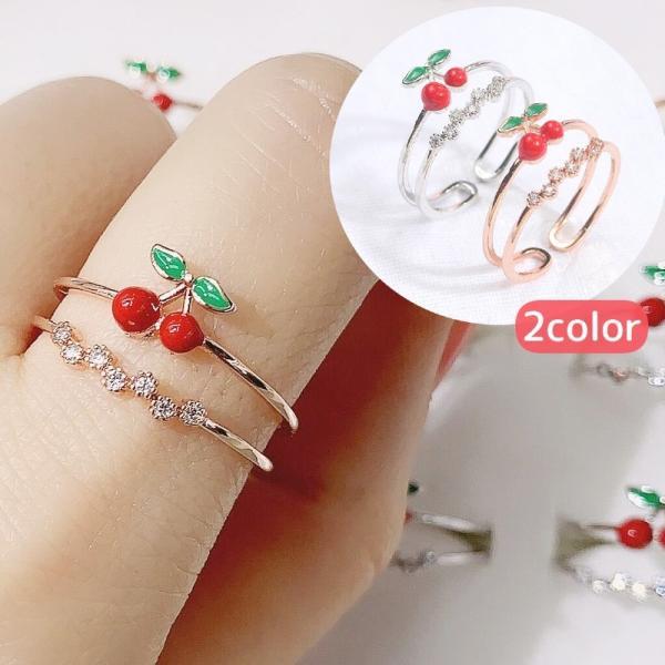 指輪 リング ラインストーン 二連風 さくらんぼ チェリー かわいい おしゃれ おでかけ レディース 女性用 贈り物 プレゼント