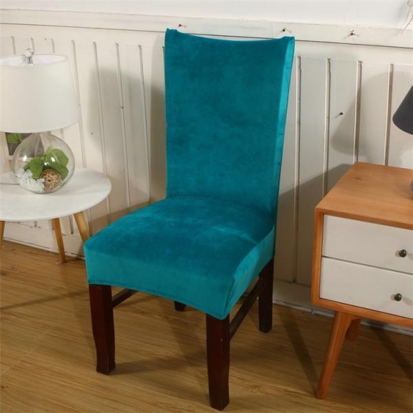 イスカバー 椅子カバー チェアカバー ベロア調 シンプル 無地 単色 ソリッドカラー イス用カバー 椅子用カバー ダイニングチェアカバー 伸縮性 スト