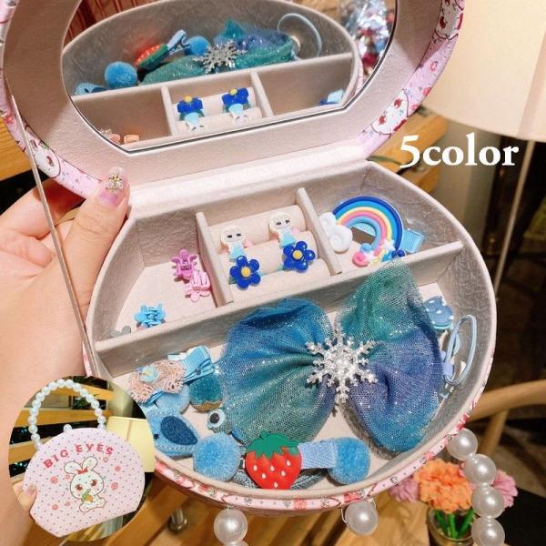 ヘアアクセサリー セット 髪飾り ヘアゴム ヘアピン 指輪 女の子 キッズ ミラー付き バッグ風 宝石箱風 ジュエリーボックス風 かわいい おしゃれ