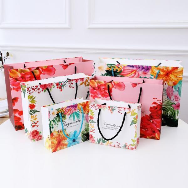 紙袋 3枚セット ペーパーバッグ ミニサイズ 手提げ袋 袋 かわいい 可愛い 花 植物 ボタニカル