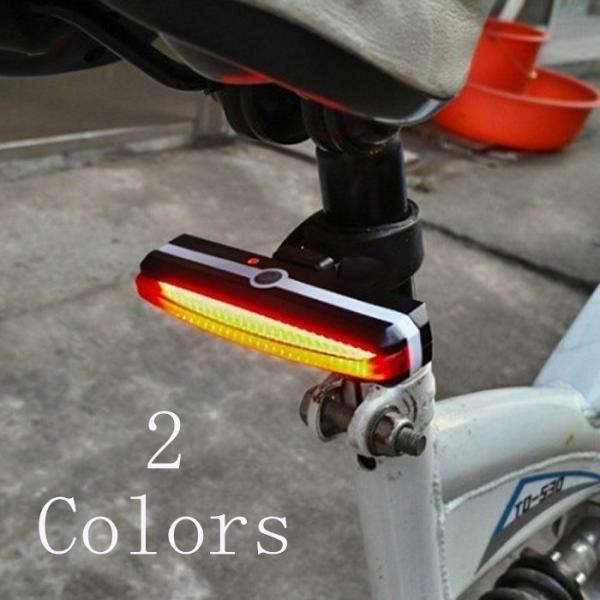 サイクルライト 自転車ライト テールライト 雑貨 充電式 USB バンド型 ナイトサイクリング マウンテンバイク ナイトライディング リチウム