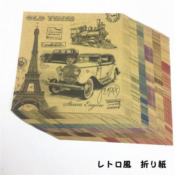 クラフト紙折り紙 おりがみ お洒落なおりがみ 裏表印刷 ビンテージ レトロ 15cm 正方形 6デザイン 60枚入り 工作 クラフト紙 雑貨