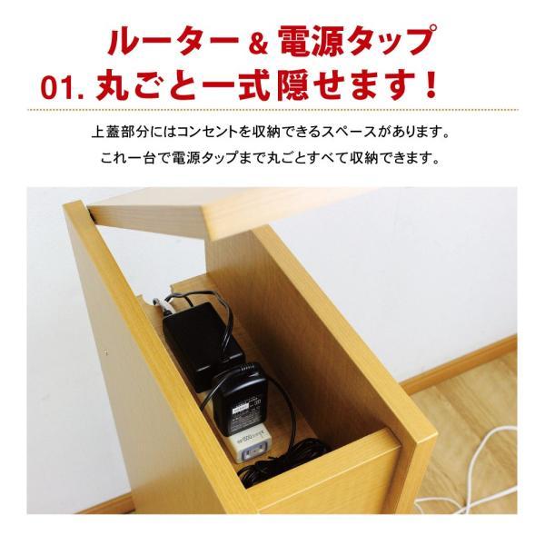 ルーター 収納 ボックス コンパクト 薄型 幅15cm 電話台 FAX台 15センチ おしゃれ 配線 すっきり コード収納 電源タップ ケーブル隠し 収納家具、本棚|mihama-kagu|04