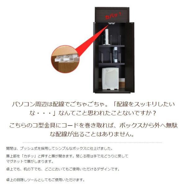 ルーター 収納 ボックス コンパクト 薄型 幅35cm 電話台 FAX台 35センチ おしゃれ 配線 すっきり コード収納 電源タップ ケーブル隠し 収納家具、本棚 mihama-kagu 04