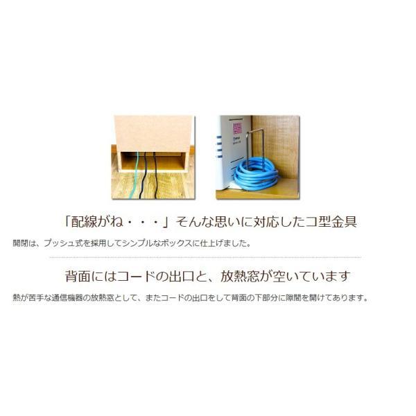 ルーター 収納 ボックス コンパクト 薄型 幅35cm 電話台 FAX台 35センチ おしゃれ 配線 すっきり コード収納 電源タップ ケーブル隠し 収納家具、本棚 mihama-kagu 05