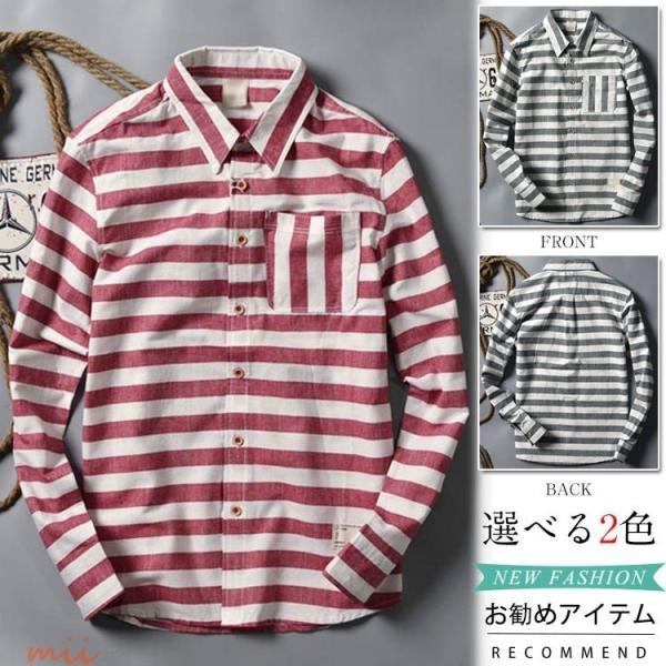 ボーダー柄 長袖シャツ 長袖 カジュアルシャツ シャツ メンズ シャツ 長袖 ウエスタンシャツ miistore