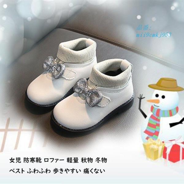 子供靴 ニット 裏起毛 女の子 ショートブーツ 防滑 リボン おしゃれ 韓国風 キッズ 防寒靴 秋冬 防寒|miistore