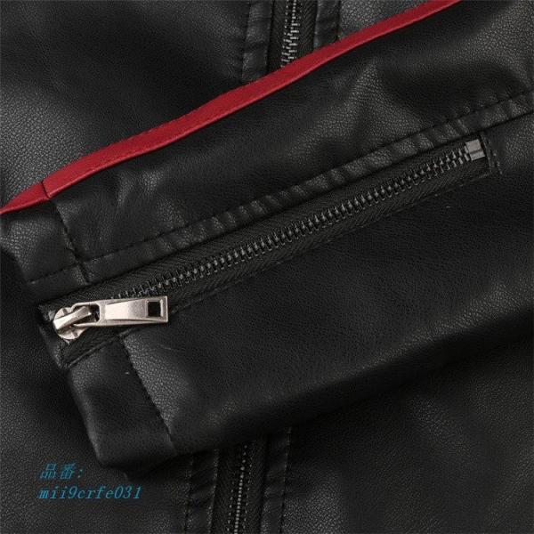 ライダースジャケット 防風 アウター バイクウェア メンズ 立ち襟 ブルゾン レザージャケット ジャケット 防寒|miistore|12