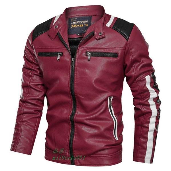 ライダースジャケット 防風 アウター バイクウェア メンズ 立ち襟 ブルゾン レザージャケット ジャケット 防寒|miistore|04