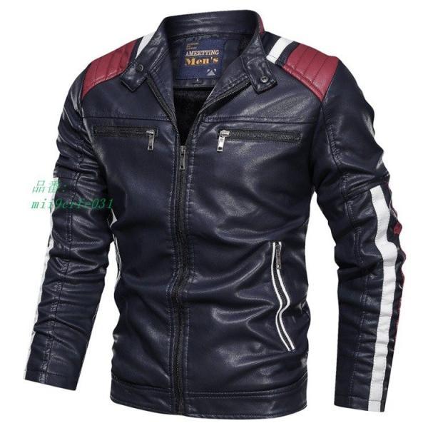 ライダースジャケット 防風 アウター バイクウェア メンズ 立ち襟 ブルゾン レザージャケット ジャケット 防寒|miistore|05