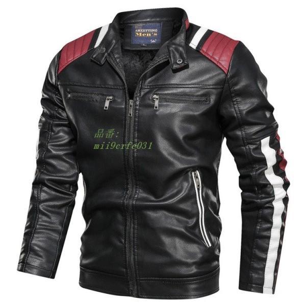 ライダースジャケット 防風 アウター バイクウェア メンズ 立ち襟 ブルゾン レザージャケット ジャケット 防寒|miistore|07