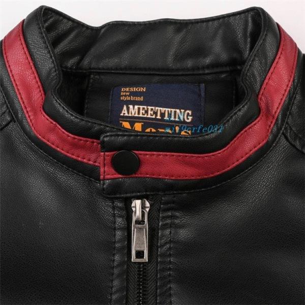 ライダースジャケット 防風 アウター バイクウェア メンズ 立ち襟 ブルゾン レザージャケット ジャケット 防寒|miistore|09