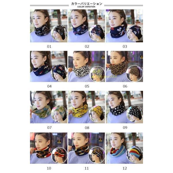 スヌード スカーフ マスク ニットマフラー 薄手 マフラー レディース 女性 ストール バンダナ 帽子 ネックウォーマー キャップ miistore 02