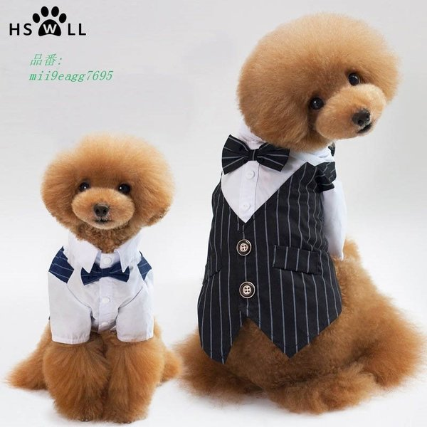 HSWLL 秋と冬 暖か い 犬服 ペット 暖かい ウェディング ドレス ストライプ スーツ 紳士 服子犬服フレンチブルドッグ グループ上 ホーム ガーデン から 犬用|miistore