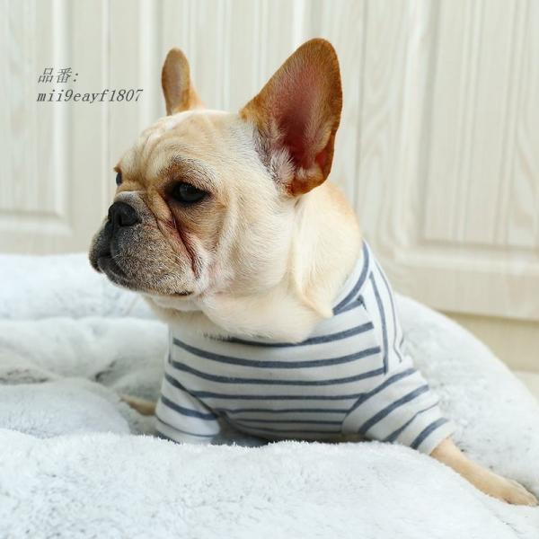 HSWLL 秋と冬 犬服 ス トラ イプ 小宇宙 小型 犬 フレンチブル ドッグ グループ上 ホーム ガー デン から 犬用 パー カ ー 中|miistore|02