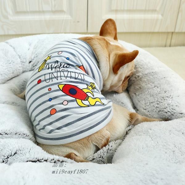 HSWLL 秋と冬 犬服 ス トラ イプ 小宇宙 小型 犬 フレンチブル ドッグ グループ上 ホーム ガー デン から 犬用 パー カ ー 中|miistore|06