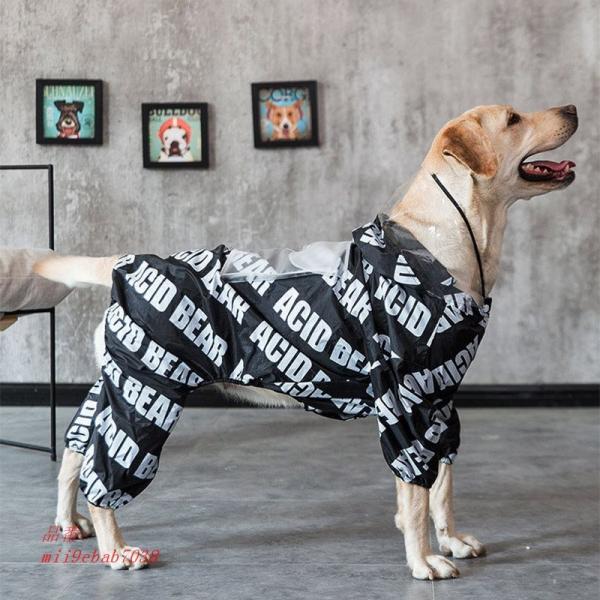 HSWLL ペット 小大犬 レイン コート 服ペット犬 レインコート パー カ ー 防水 雨 素敵 な ジャケット コートアパレル服 グループ上 ホーム ガーデン から|miistore|02