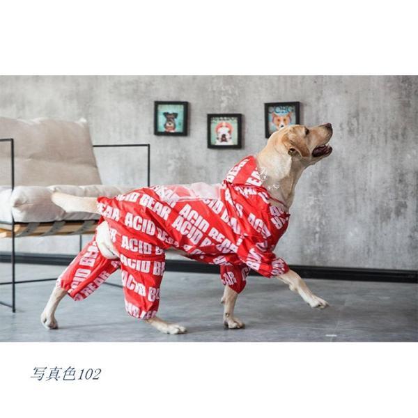 HSWLL ペット 小大犬 レイン コート 服ペット犬 レインコート パー カ ー 防水 雨 素敵 な ジャケット コートアパレル服 グループ上 ホーム ガーデン から|miistore|08